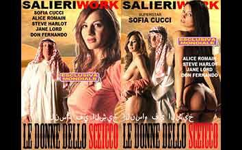 Le donne dello sceicco SalieriXXX